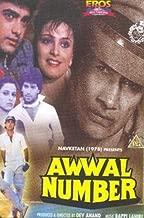 Best neeta puri movies Reviews