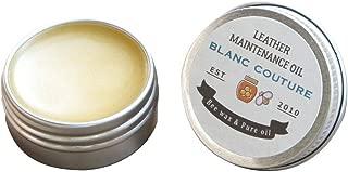 (ブラン・クチュール)BlancCouture 伊吹の天然みつろうレザーワックス/革 レザークリーム オイル