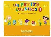 Les Petits Loustics 1. Livre de l'élève - Kursbuch: Méthode de français