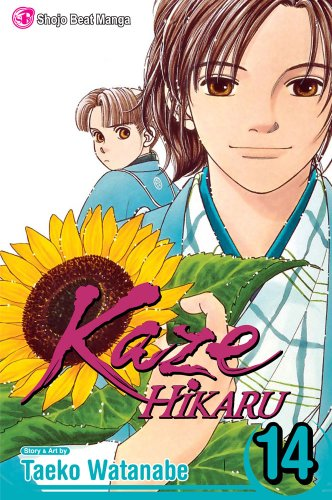 Kaze Hikaru, Vol. 14 (Volume 14)