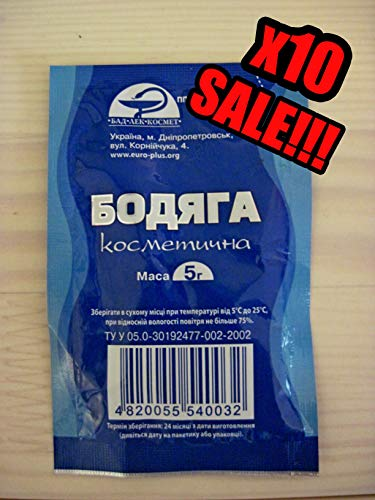 Spongilla powder Badyaga Бадяга 5g 10 packs