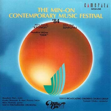 The Min-On Contemporary Music Festival '84