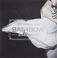3rdミニアルバム - Innocent(韓国盤)