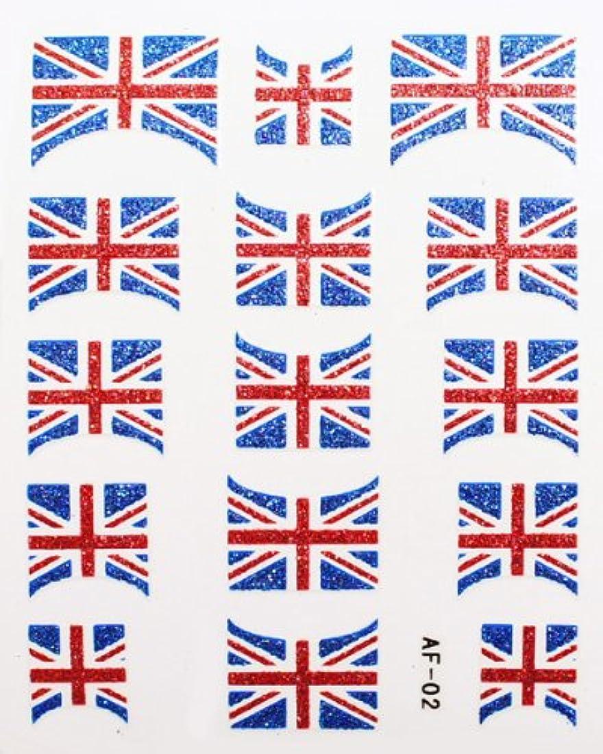 フクロウブロンズ電話に出るきらきら逆フレンチネイルシール イギリス国旗 AF02 貼るだけ ジェルネイルアート