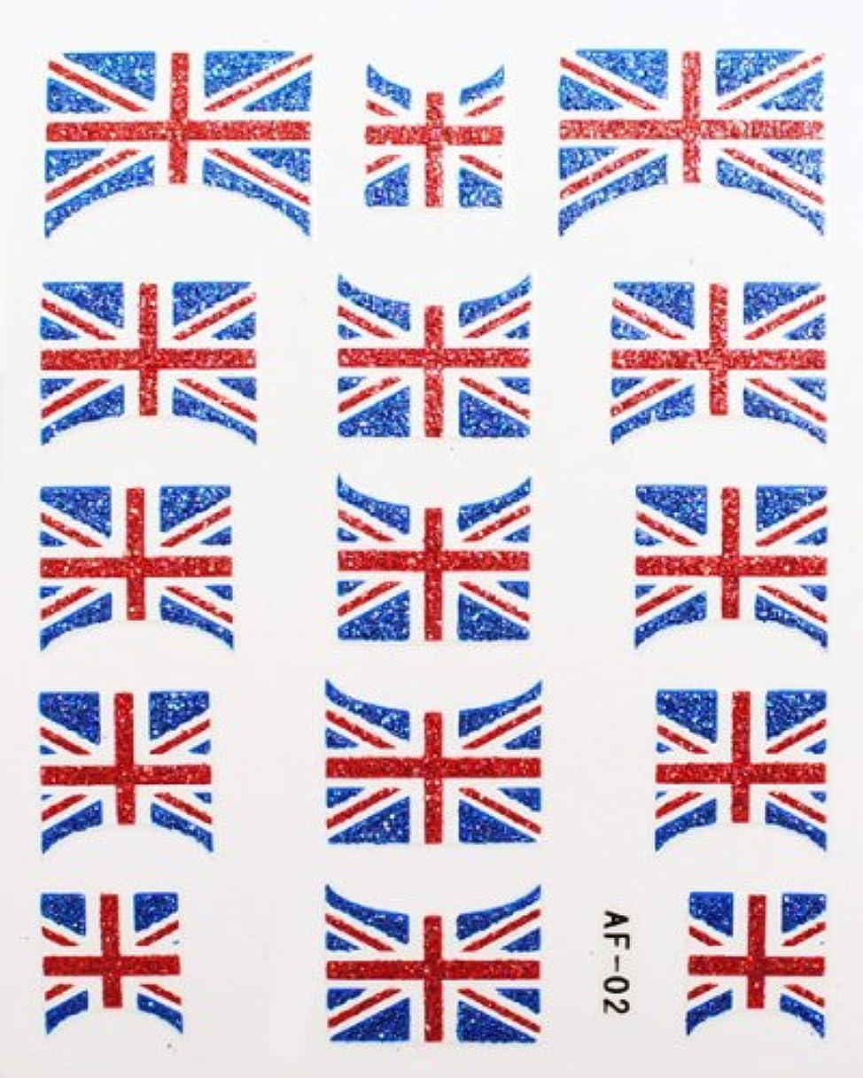 入り口明快おとこきらきら逆フレンチネイルシール イギリス国旗 AF02 貼るだけ ジェルネイルアート