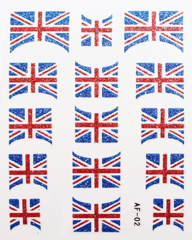 反応する登場扱いやすいきらきら逆フレンチネイルシール イギリス国旗 AF02 貼るだけ ジェルネイルアート