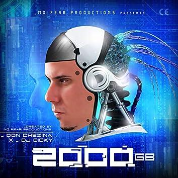 2000 Gb