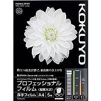 コクヨ インクジェット プロフィルム 超高光沢 A4 5枚 KJ-A10A4-5 Japan