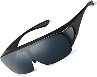 Best fit over safety sunglasses Reviews