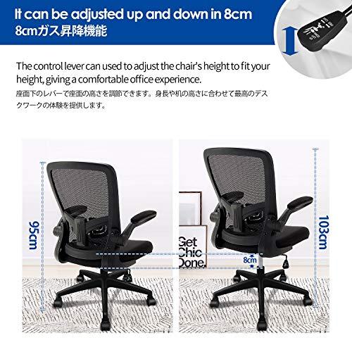 FelixKingオフィスチェア事務椅子デスクチェアメッシュチェア椅子昇降機能付き調節可能アームレスト腰サポー通気性抜群厚手座面360度回転パソコンチェア男女兼用(黑)