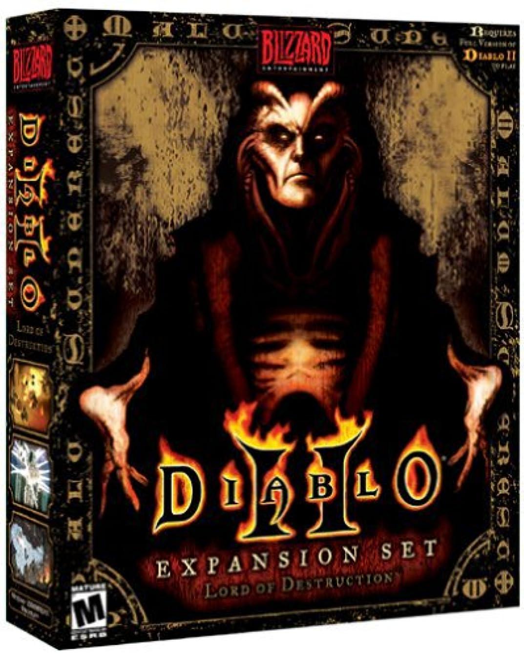 引き出す回転させる敬意を表してDiablo II: Lord of Destruction Expansion Set (輸入版)