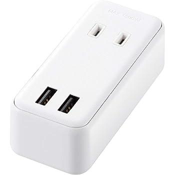 エレコム 電源タップ USB コンセント 直挿し USB×2個 AC差し込み口×2個 2.4A ホワイト MOT-U07-22WH