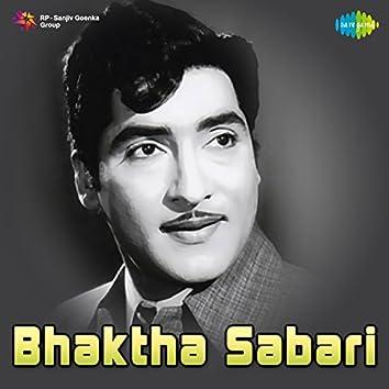 Bhaktha Sabari (Original Motion Picture Soundtrack)