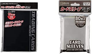 トレーディングカードバインダーS (9ポケット用) & カードスリーブ 小型カードサイズ対応 ハード【セット買い】