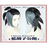 Anime Pokemon Sword Shield Raihan Cosplay Wigs Black Grey High-temperature Fiber Hair Wig Pelucas