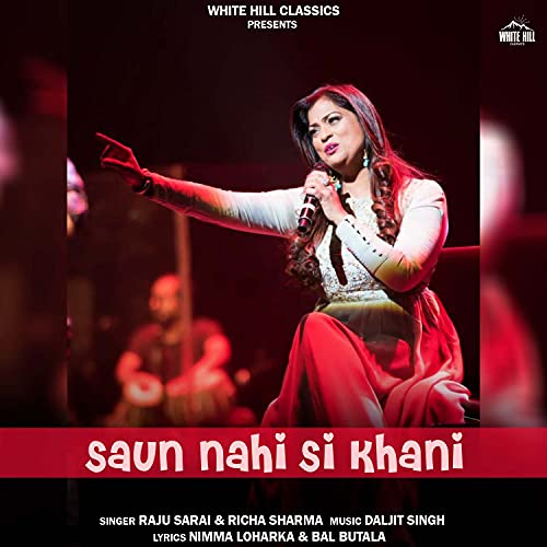 Saun Nahi Si Khani