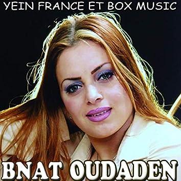 Lfal Oumlil