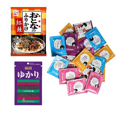 1500円ぽっきり!おとなのふりかけ紅鮭・ゆかり・お弁当諸君!(小袋20袋)【計22コ】おかしのマーチ