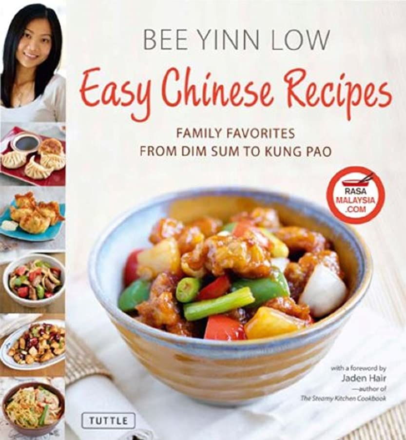 熱狂的な巡礼者過敏なEasy Chinese Recipes: Family Favorites From Dim Sum to Kung Pao (English Edition)