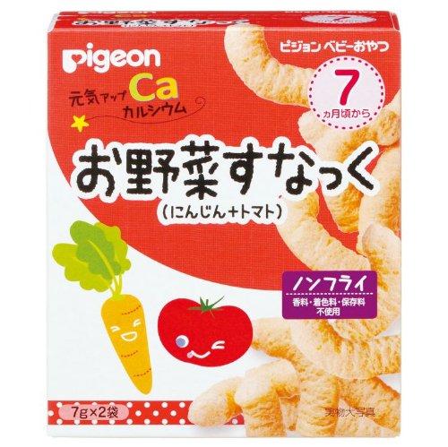 ピジョン 元気アップカルシウム お野菜すなっく にんじん+トマト 7gX2袋入 4個セット