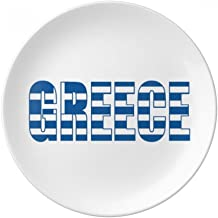 DIYthinker Greece Country Flag Name Decorative Porcelain Dessert Plate 8 Inch Dinner Home Gift