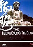 The Tibetan Book Of The Dead [DVD]