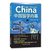 China Studying Insider(Chinese Edition)
