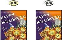 両面フラッグ Happy Halloween No.69588 (受注生産)