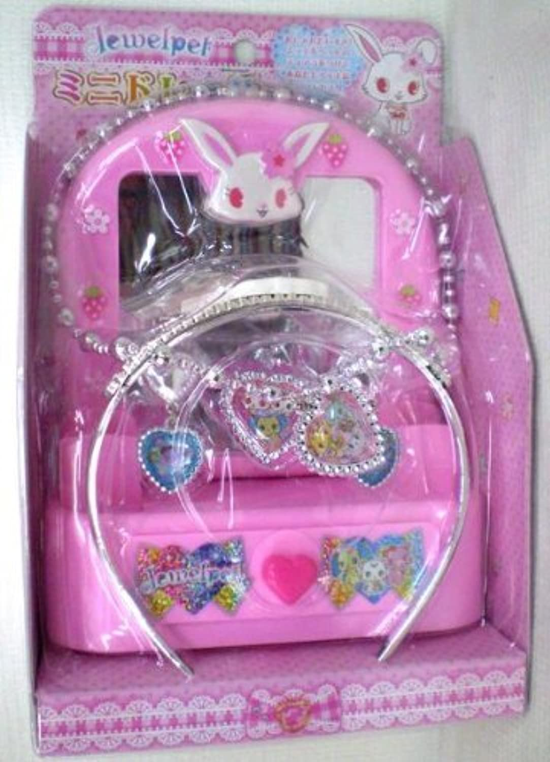 [Jewel] pet mini dresser (japan import)