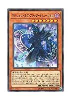 遊戯王 日本語版 DP23-JP006 Magician of Dark Illusion マジシャン・オブ・ブラック・イリュージョン (ノーマル)