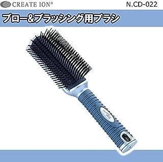 クレイツイオン ブロー・ブラッシング用ブラシ N.CD-022