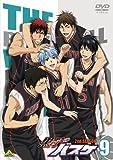 黒子のバスケ 2nd season 9[BCBA-4581][DVD]