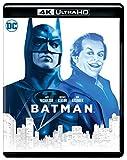 Batman (1989) (4K Ultra HD)
