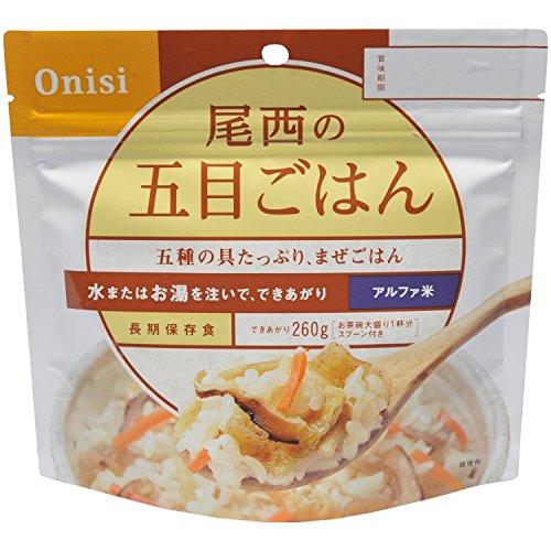尾西食品 五目ごはん (アルファ米) ×2セット