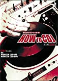 HOW TO CDJ ~導入編 FOR BEGINNERS [DVD]