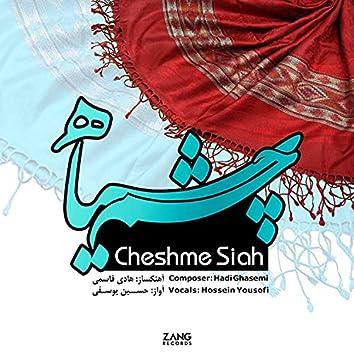 Cheshme Siah