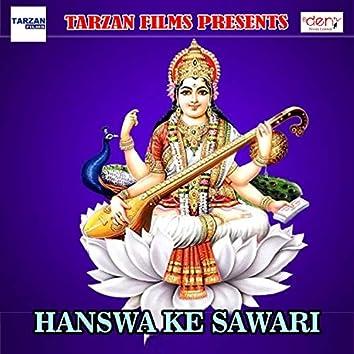 Hanswa Ke Sawari