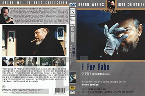 F for Fake (1973)...