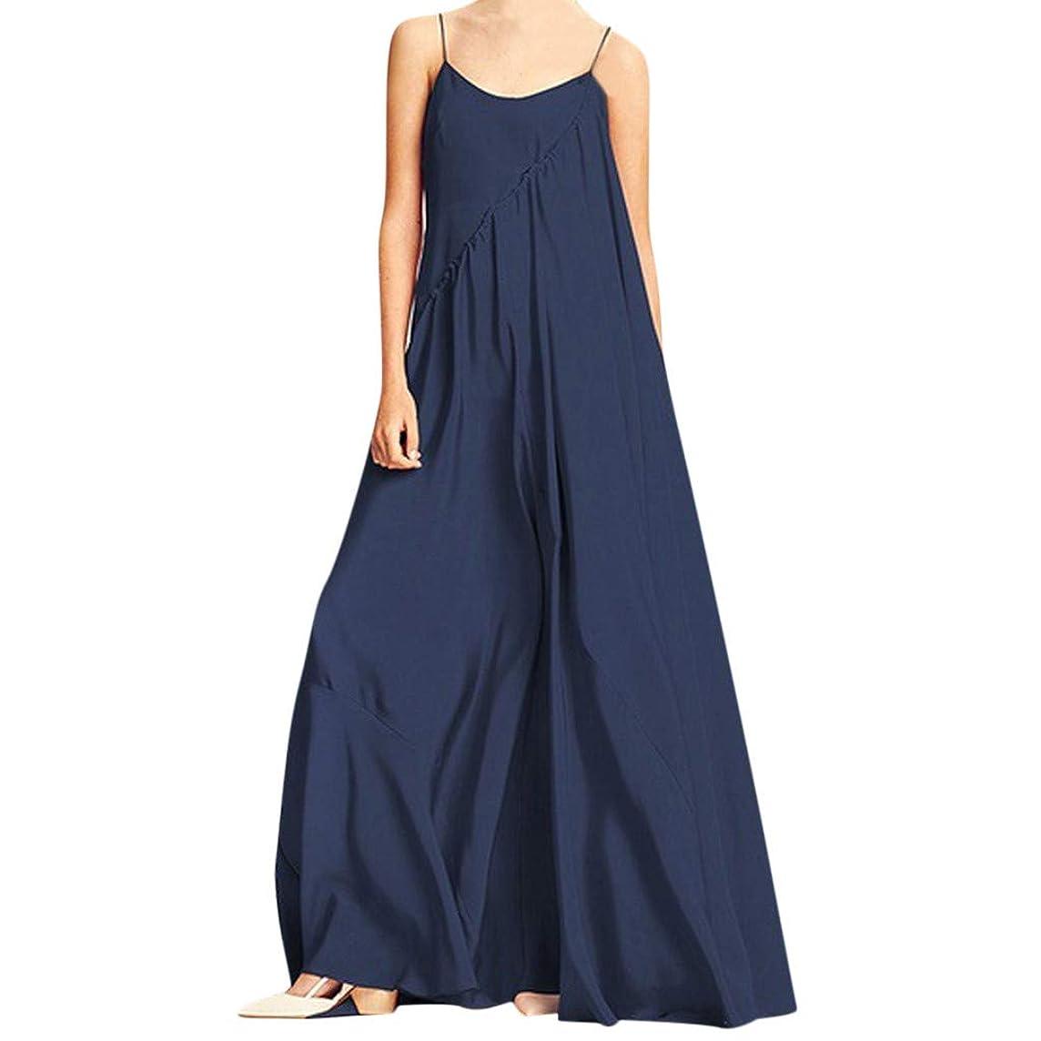 LEERYAAY Women's Dresses Long Maxi Casual Halter Strap Summer Fashion Solid Color