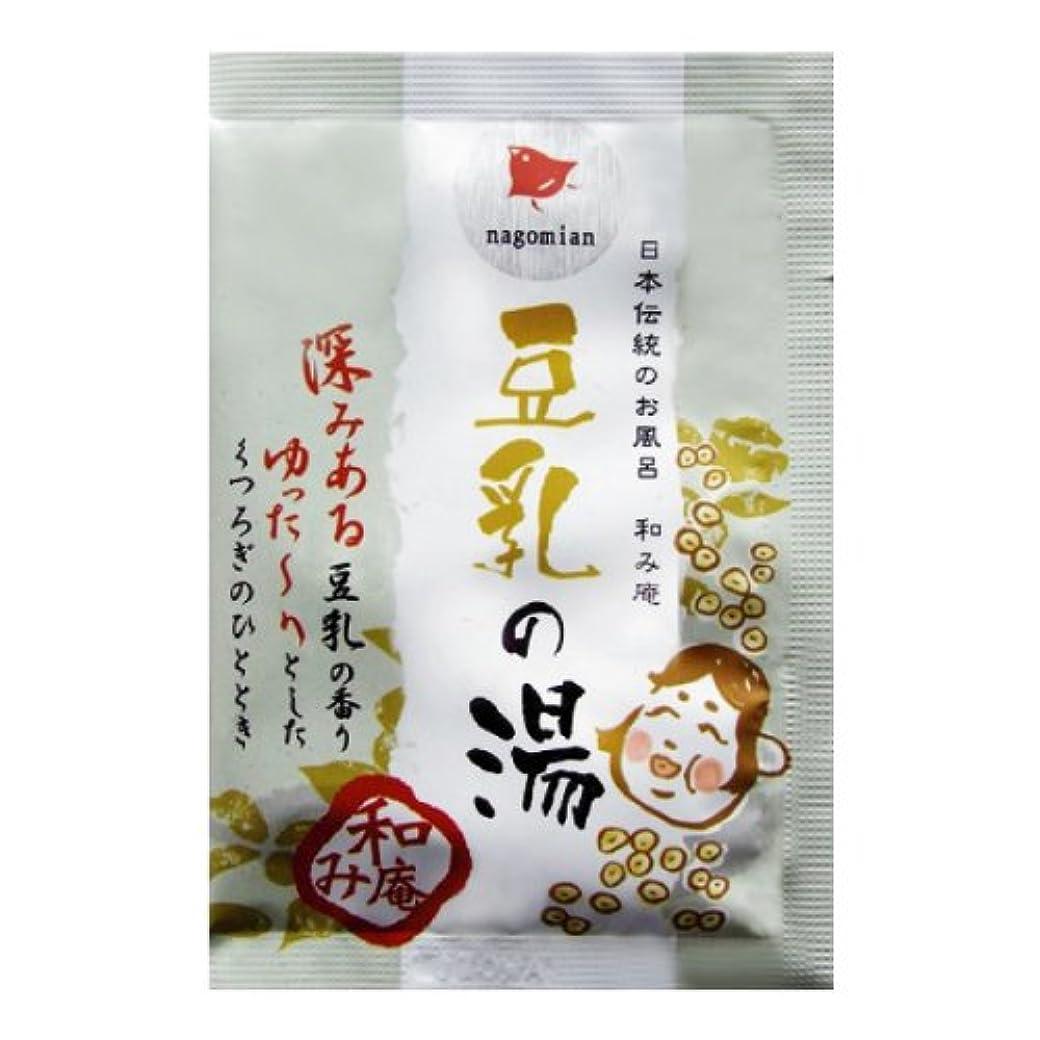 機密作り先日本伝統のお風呂 和み庵 豆乳の湯 200包