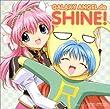 ギャラクシーエンジェル ドラマアルバム - GALAXY ANGEL de SHINE!