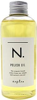ナプラ N. ポリッシュオイル 150ml