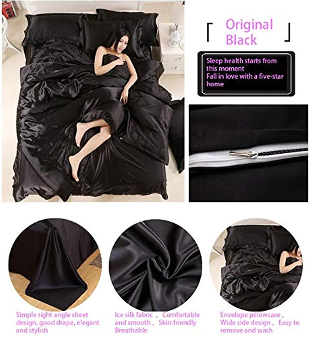 仮装妊娠した醸造所(ベッドカバーモデル純粋な黒のスタイル)日シルクサテン枕カバーキルトカバーベッドカバー4組の裸の睡眠絹のような寝具無地,150cm