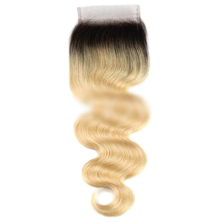 毛細血管頬外出Yrattary 1B / 613#ブロンドヘア実体波4×4フリーパートレース閉鎖9Aブラジル人間の髪の毛のための合成髪レースかつらロールプレイングかつら長くて短い女性自然 (色 : Blonde, サイズ : 10 inch)