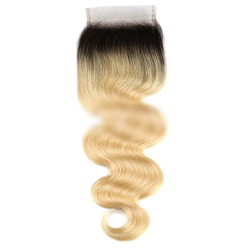 夢差し引くアイロニーYESONEEP 1B / 613#ブロンドヘア実体波4×4フリーパートレース閉鎖9Aブラジル人間の髪の毛のための合成髪レースかつらロールプレイングかつら長くて短い女性自然 (色 : Blonde, サイズ : 12 inch)