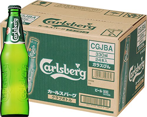 Carlsberg カールスバーグ クラブボトル 国産 [ デンマーク 330mlx24本 ]