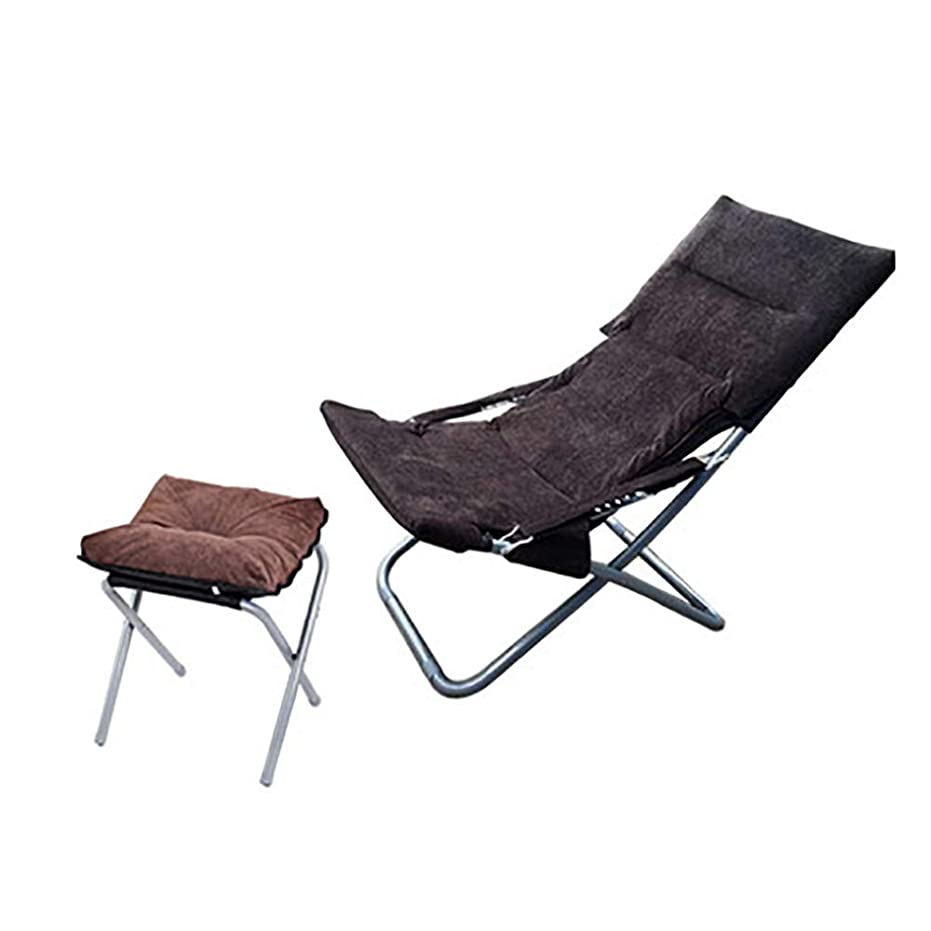 変形指洞察力のあるRPMDM 怠惰なラウンジチェアオフィス昼寝チェアポータブル折りたたみ多機能ラウンジチェアマルチカラーオプション 折りたたみ椅子 (颜色 Color : B)