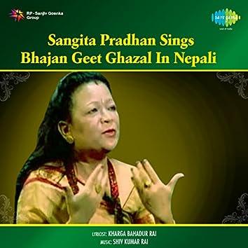 Sangita Pradhan Sings Bhajan - Geet - Ghazal in Nepali