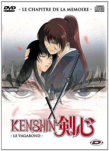 Kenshin Le Vagabond : Le chapitre de la mémoire Collector [Édition Prestige]