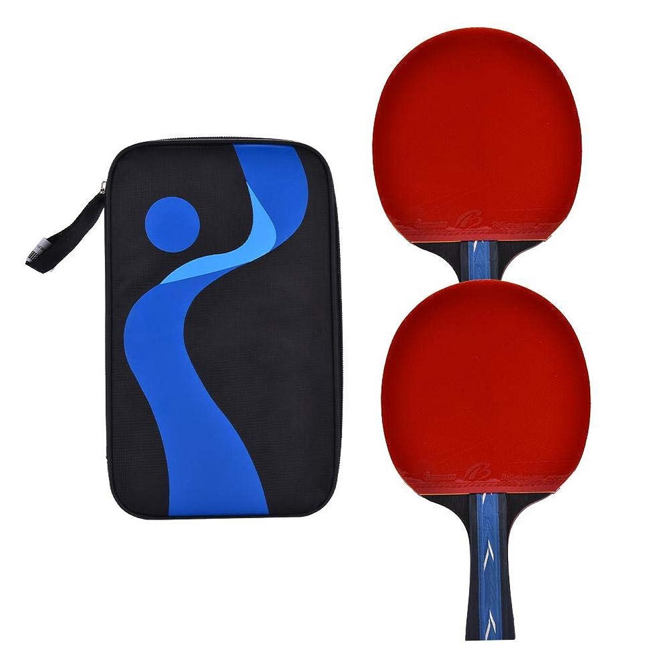 懐評価可能軍艦卓球 ピンポンラケット バット 軽量 耐久性 快適 収納袋付き 持ち運び便利 室内屋外用 2種類
